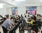 一对一上课,商办软件培训
