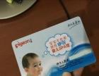 邵阳咿呀游泳卡,我女儿游了几次后来不喜欢游泳了,只能便宜转让