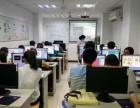 中山东凤学办公 文员 表格 到东翔电脑培训