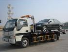 永州零陵区 道路救援搭电换胎送油拖车流动补胎救援电话