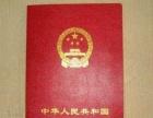 鹿邑中棉农批港 ,旺铺133.6平米,价格可面议