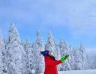 雪村松岭温馨住宿