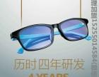 威海市ar科技爱大爱手机眼镜哪里有卖的?具备有哪些功能呢