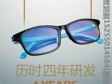 爱大爱稀晶石手机眼镜火爆产品招代理,到底怎么样