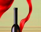 红巴水葡萄酒 红巴水葡萄酒加盟招商