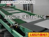 供应电磁纯铁DT4C纯铁薄板