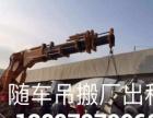 东莞附近吊车叉车出租/25吨-200吨出租