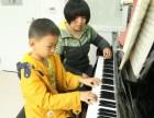 永欣文化艺术中心,学钢琴只要59.9元一节!