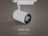 led轨道灯厂|品质好的LED导轨射灯大量供应