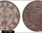 大清铜币值不值钱,能不能卖出去,哪里能卖,好出手吗