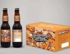 承接精酿啤酒,玛咖啤酒,黑啤,白啤,全麦啤酒贴牌加工