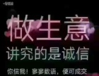 高价回收宁海县各种工业生活废旧