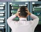 正龙数据:服务器宕机如何解决?