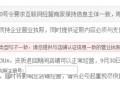 9月30日淘宝要求个人店铺升级为企业店铺