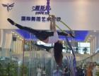 杭州钢管舞培训学校
