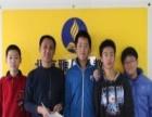 北京雅思博教育 北京雅思博教育加盟招商