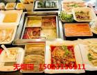 西藏那曲地区无烟火锅系统专利厂家的地址期待亲来电