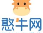 重庆版权申请代办费用多少钱 重庆办理个人专利那里办 憨牛网