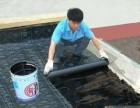 绍兴柯桥房屋补漏,柯桥房顶 阳台 卫生间防水补漏维修
