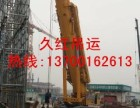 锦州吊车出租叉车租赁8-200吨价格优惠吊装方案好