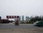 《易帮源》沧州西高速出口南100米104国道旁厂房