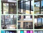 北京玻璃貼膜磨砂膜隔熱膜太陽膜遮陽膜防曬防爆上門貼