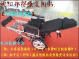 維修電動輪椅電機專賣電動輪椅鋰電池改裝電動輪椅控制器專賣