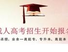 函授学习难度加大前,赶紧报读广西民族大学函授提升学历!
