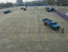 宁波余姚动车站附近有没有考B2大货车的驾照?