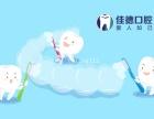 合肥儿童矫正牙齿费用多少钱
