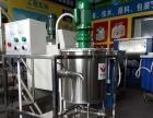 洗衣粉机械加盟 环保机械 投资金额 1-5万元