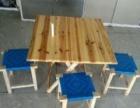 全新吃饭桌子和四个凳子