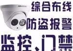 在北京给学校装监控选什么牌子监控?