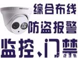 在北京給學校裝監控選什么牌子監控