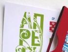 品牌VI整套高端定制Logo设计画册宣传册名片设计