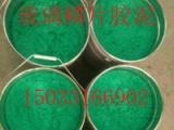 水处理药剂缓蚀阻垢剂设备清洗剂絮凝剂玻璃鳞片胶泥