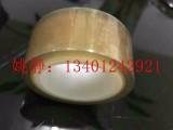 5M牌 抗静电 铁氟龙薄膜 铁氟龙薄膜胶带 江苏志高新材料