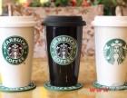 贵阳星巴克咖啡加盟
