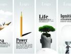广告设计哪家好安徽皖质广告服务有限公司
