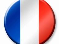 大连法语培训哪家好 大连法语班 大连法语培训机构