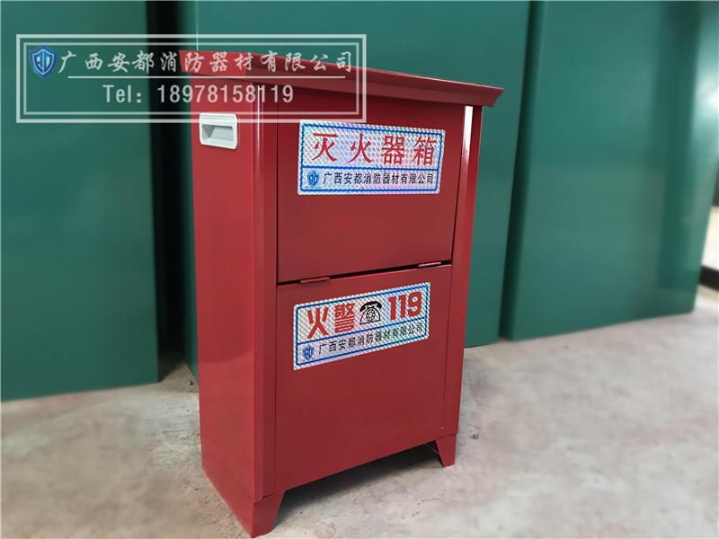 柳州消防器材批发-南宁高质量的灭火器箱到哪买