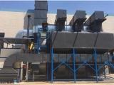 有机废气VOCs的净化处理