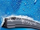 汽车雨刮器 通用型雨刮片 高档无骨雨刷器 雨刮胶条 通用雨刷片