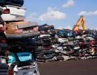 惠州报废汽车回收 惠州工程车回收 惠州专注报废汽车回收