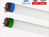 0.6米10W LED日光灯,已过DLC,UL,TUV等认证,1