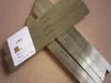 AAA超硬白钢刀 进口优质白钢车刀 白钢刀的型号规格