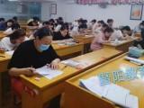 无锡教师证培训暨阳教育 教师资格证报考