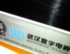 转让武汉有线湖北有线电视机顶盒视卡-高清-网絡电视机顶盒安装