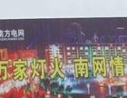 云南led三面翻全彩屏户外广告牌视达瑞厂家直销
