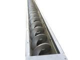 供应无轴螺旋输送机 中冶无轴螺旋输送机厂家